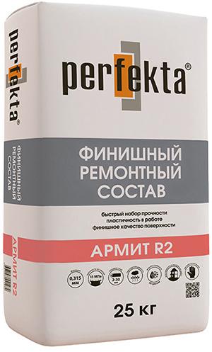 """Финишный ремонтный состав Perfekta®""""АРМИТ R2"""""""